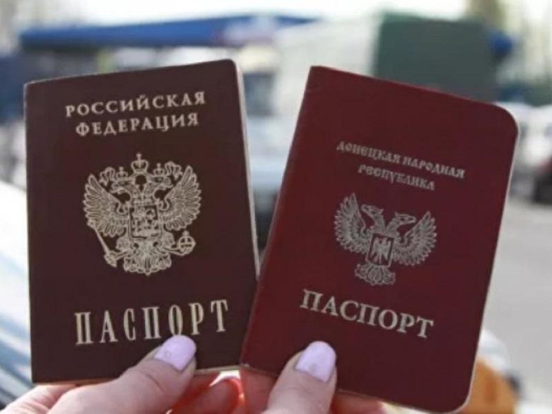 В ОРДО обнародовали данные о численности граждан, получивших паспорта «ДНР» и России.