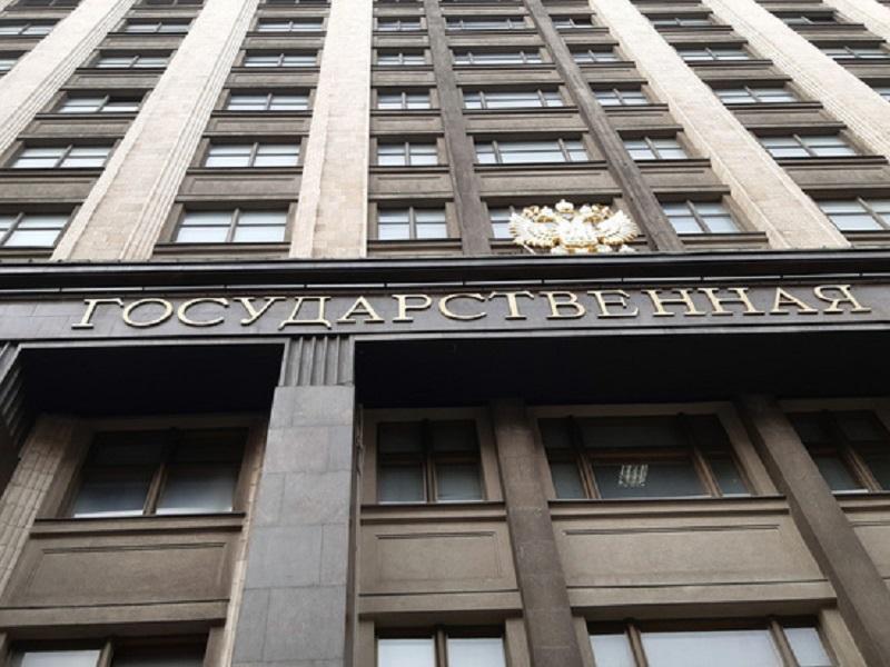 Медведев отказался от депутатства в Госдуме.