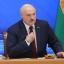 Нелегитимной президент Беларуси