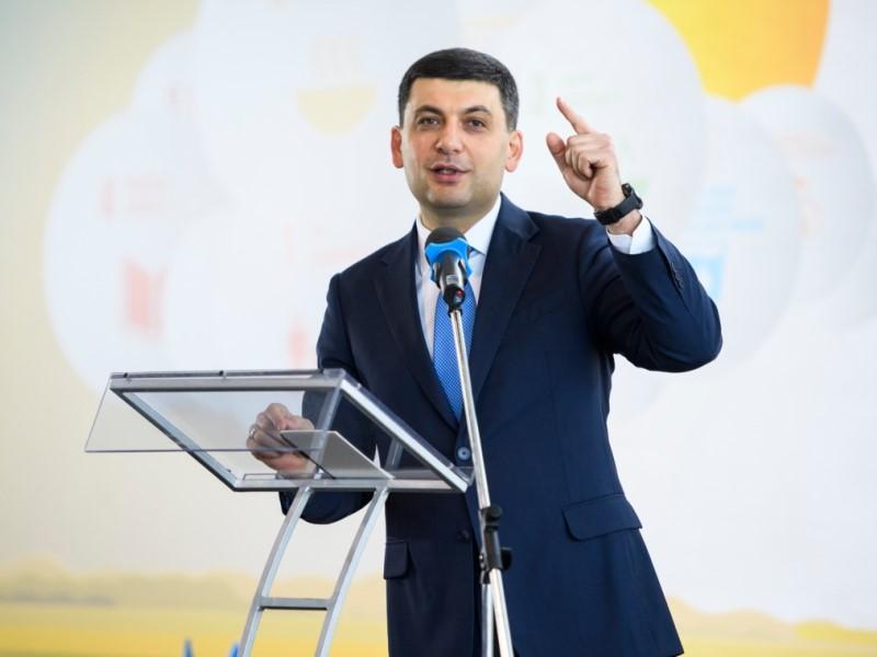 Экс-премьре-министр Украины