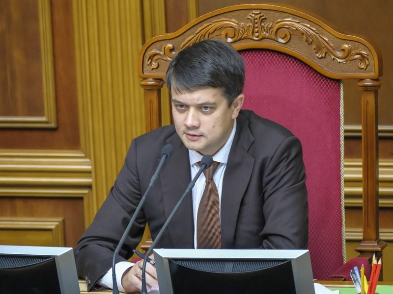 Спикер украинского парламента