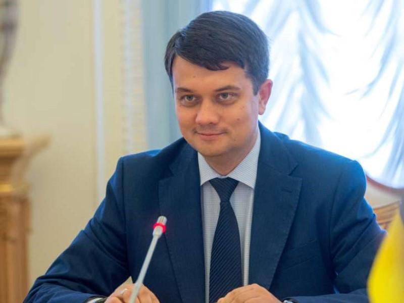 Глава ВР Украины