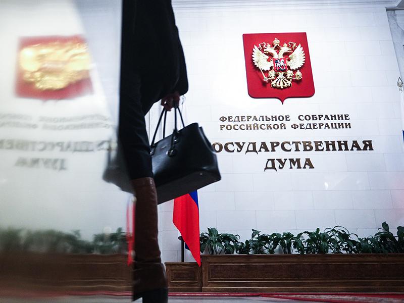 Жители ОРЛО проголосовали на выборах в Госдуму