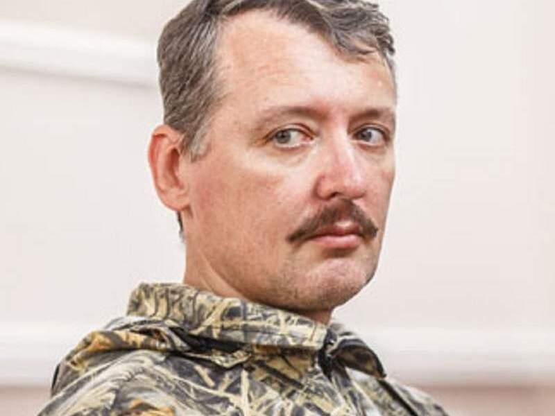 Боевик Игорь Гиркин