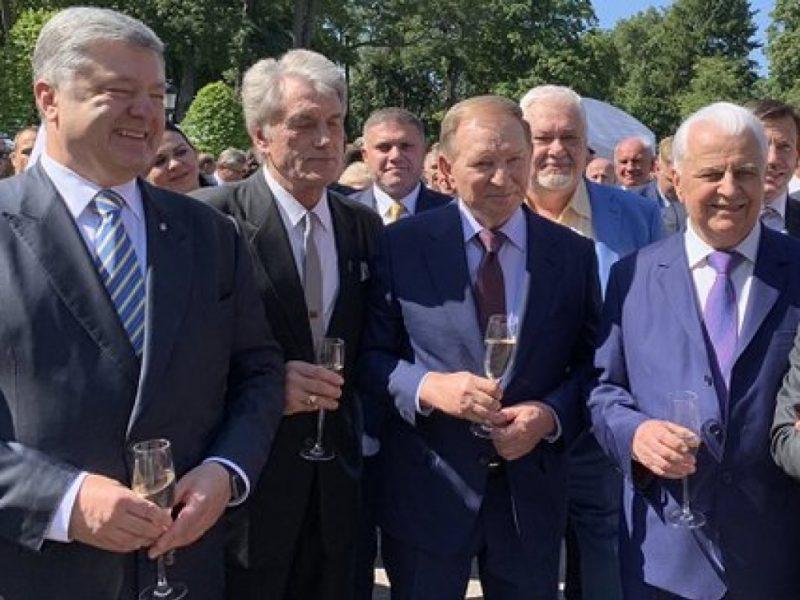 экс-президенты Украины