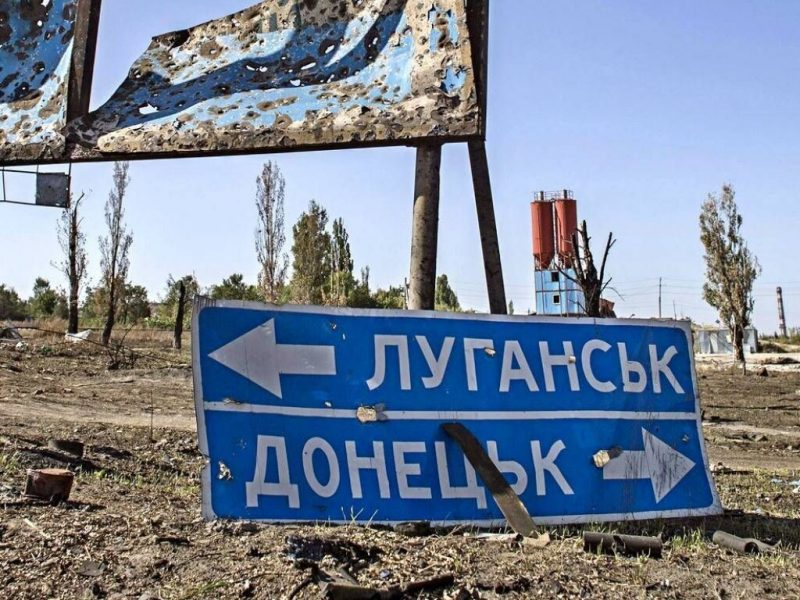 неподконтрольный Украине Донбасс