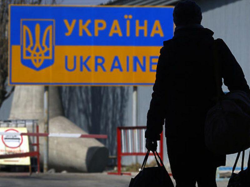 выезд из Украины