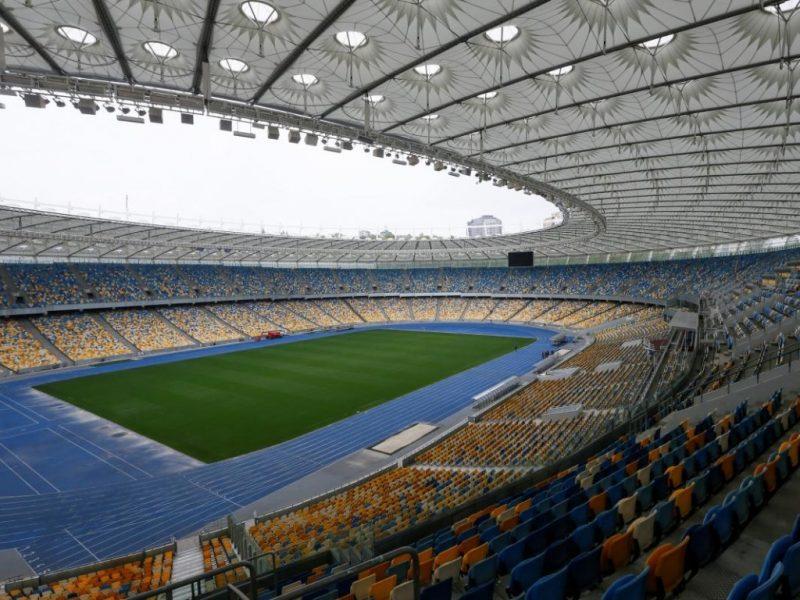известный в Киеве стадион