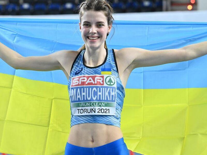 Украинская спортсменка Ярослава Магучих