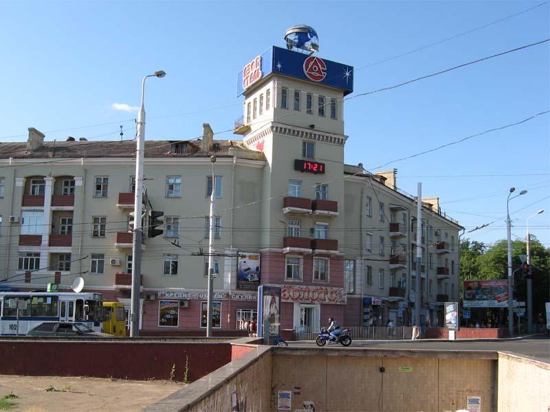крупный украинский город на Востоке Украины