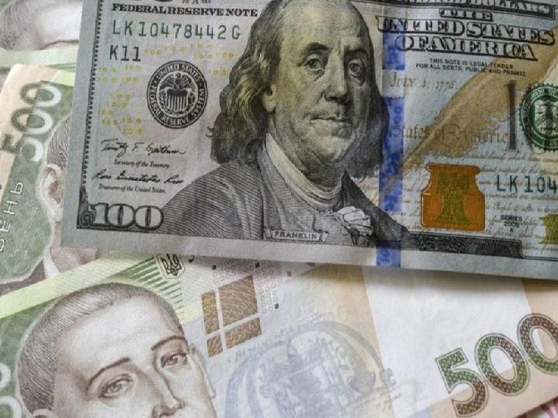 Курсы валют на 27 сентября 2021.