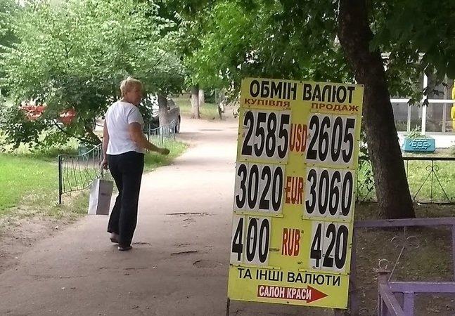 Курсы валют на 23 сентября 2021.