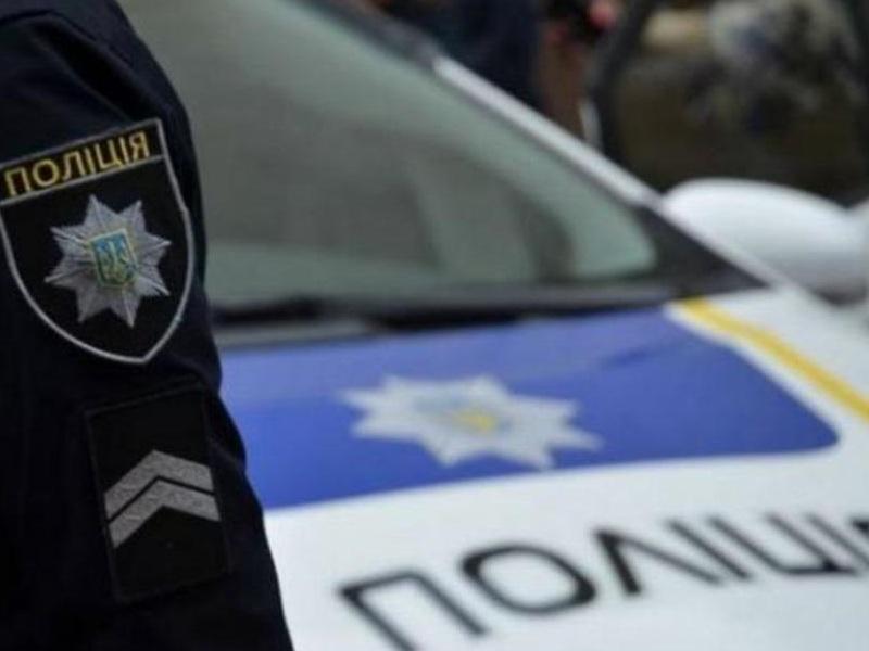 Полиция Одесской области