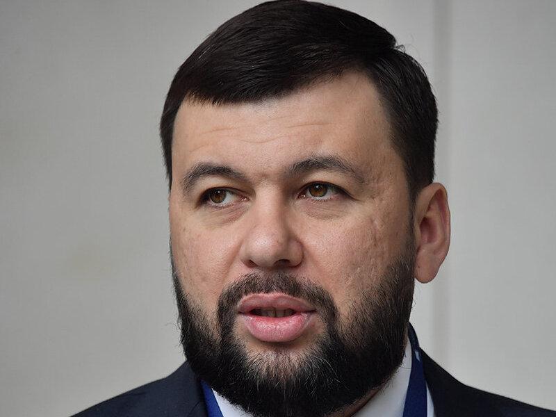 Главарь ОРДО Денис Пушилиин