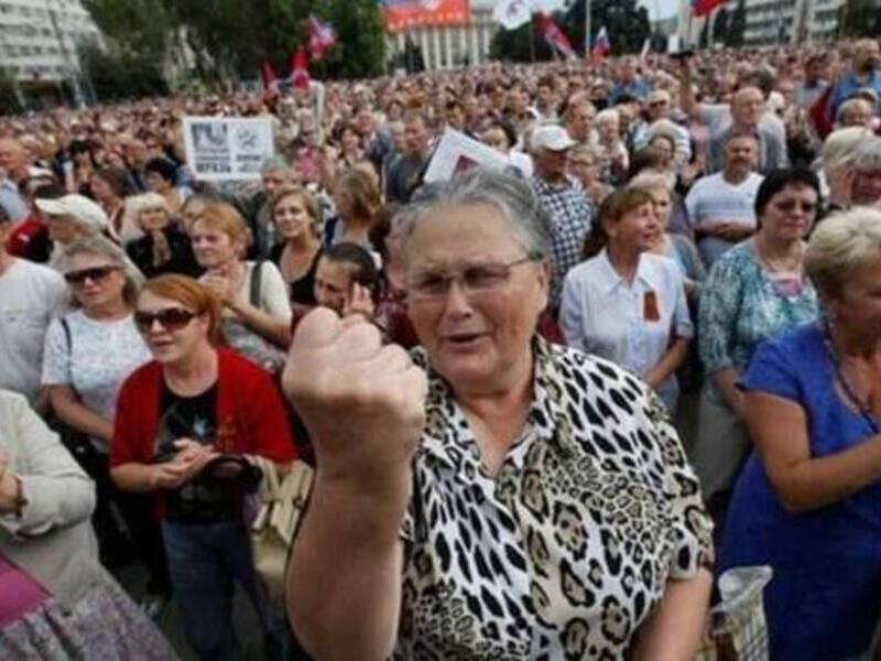 """Население """"Л/ДНР"""""""
