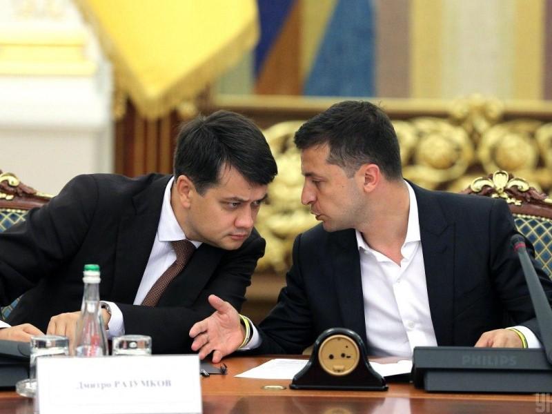 Экс-глава ВРУ и президент Украины