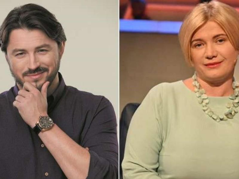Сергей Притула и Ирина Геращенко
