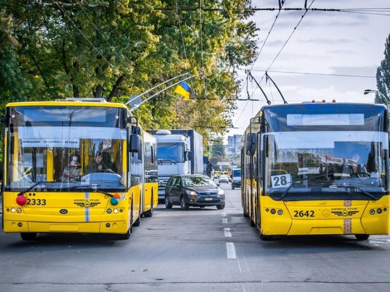 Общественный транспорт Киева
