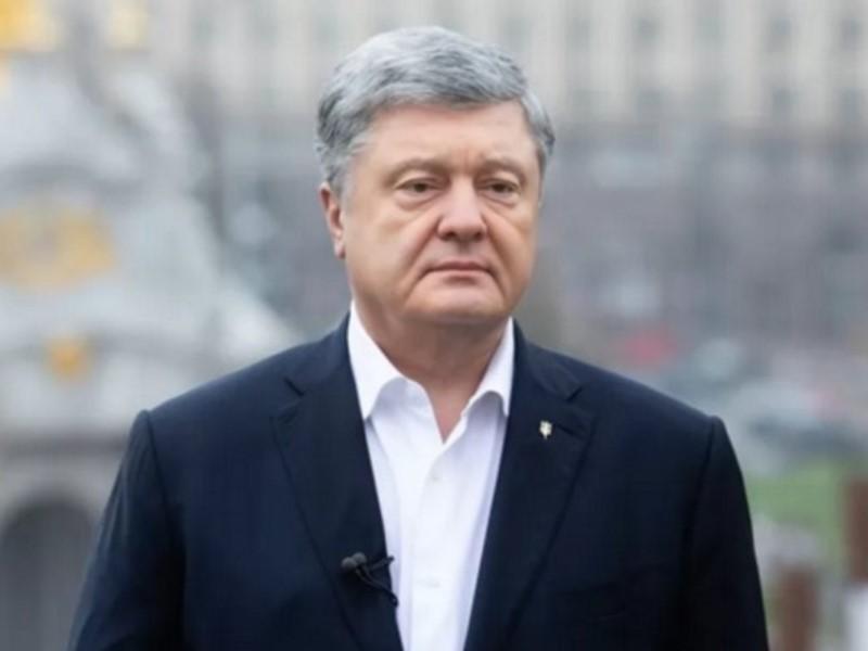 Пятый президент Украины