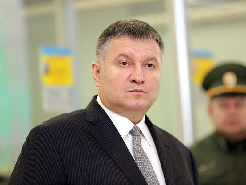 Бывший глава МДВ Украины