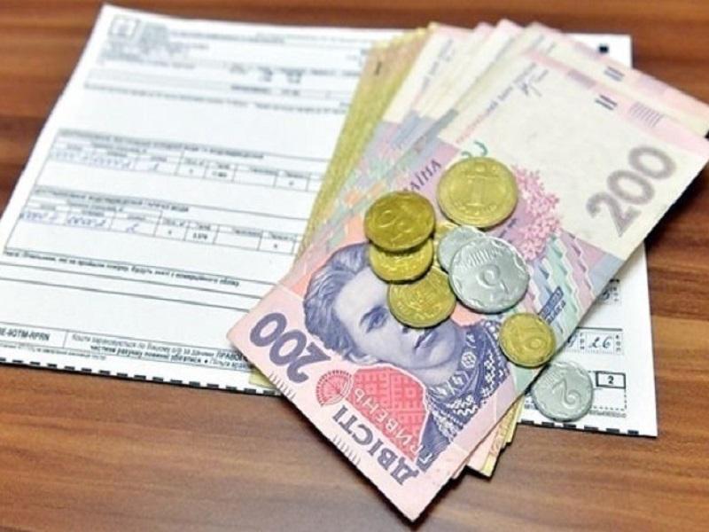 Украинцы могут получить компенсацию за коммуналку в размере 2 000 гривен.