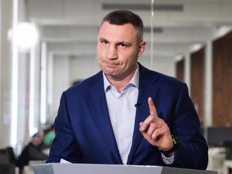 Мэр Киева