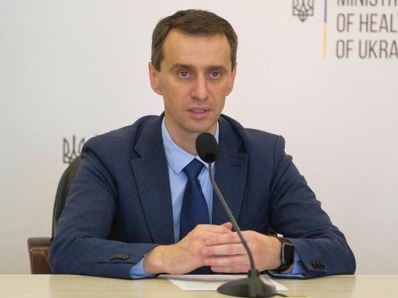 Глава Минздрава Украины