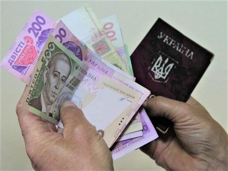 Отдельные категории украинских пенсионеров с октября начнут получать солидную прибавку к пенсии.