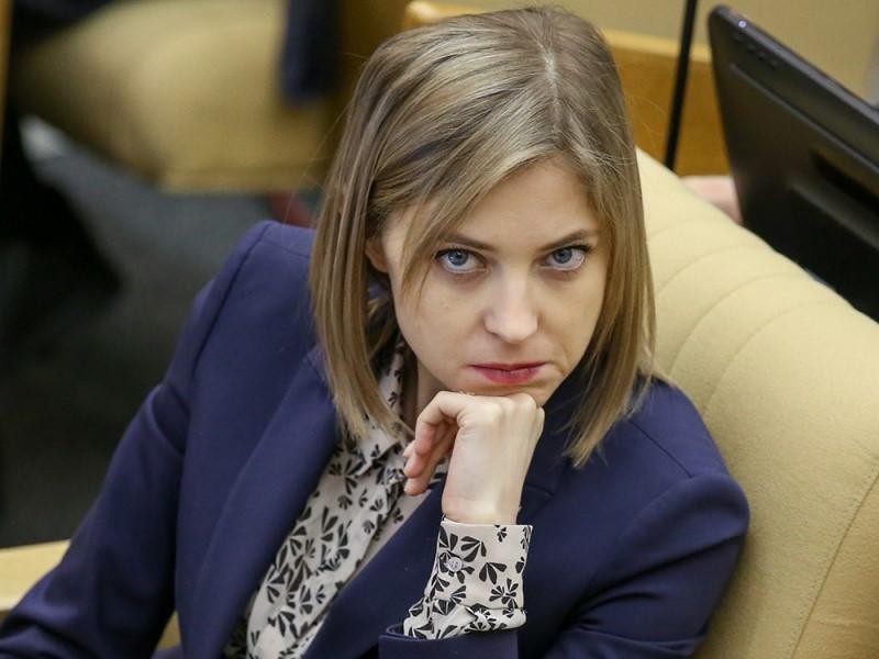 """Бывшая """"прокурор"""" Крыма"""