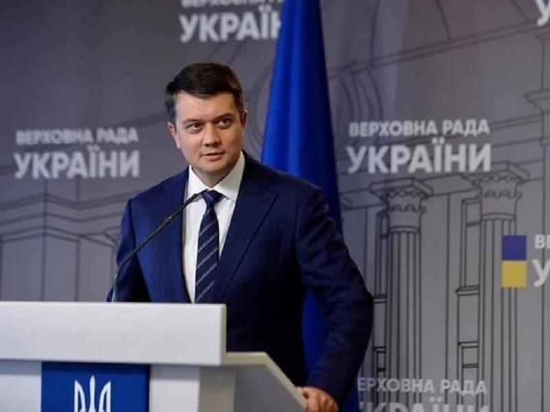 Разумков прокомментировал свое отстранение от должности.