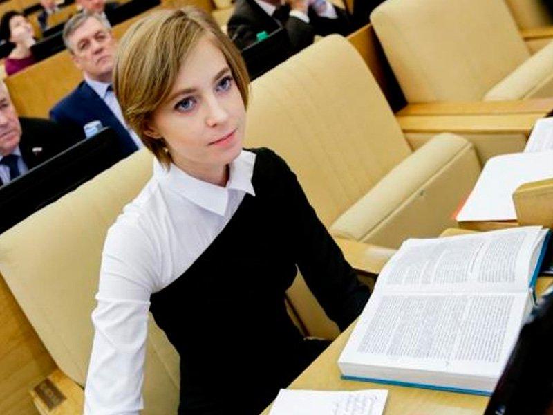 """экс-""""прокурор"""" аннексированного Крыма"""