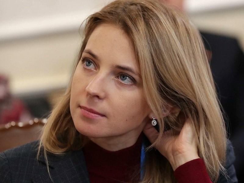 "Экс-""прокурор"" Крыма"