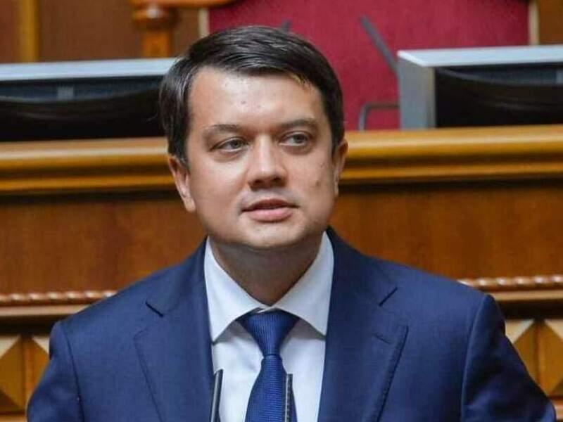 Экс-спикер Дмитрий Разумков