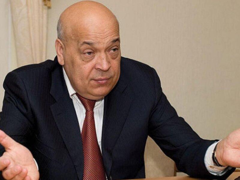 Экс-губернатор Геннадий Москаль