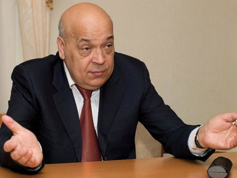 известный украинский политик