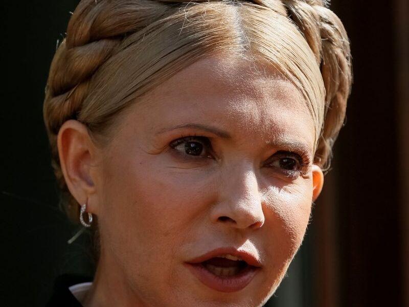 Депутат ВРУ Юлия Тимошенко