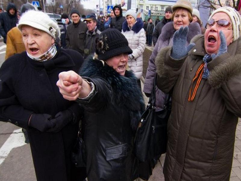 Пенсионеры ОРДО