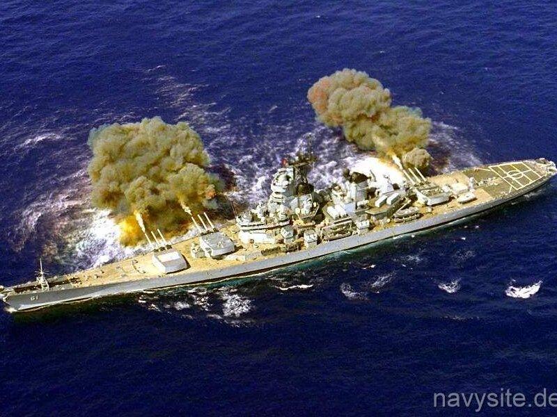 ВМС ВСУ