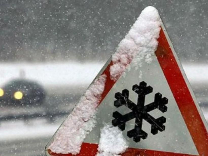 Украинцев ждут сложные погодные условия