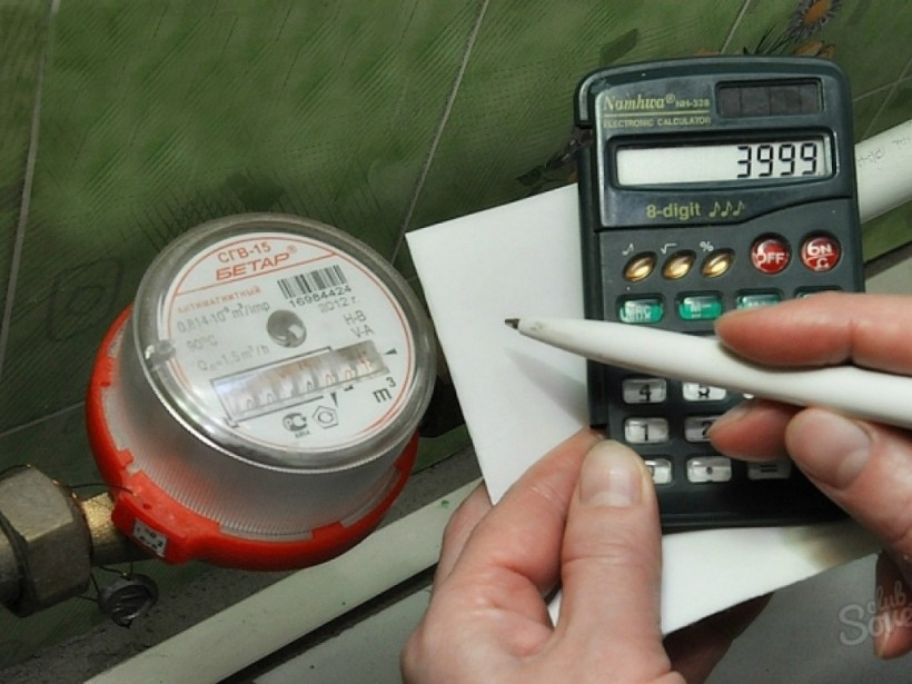 «Урядовий кур'єр» опубликовал новые тарифы на отопление и горячую воду