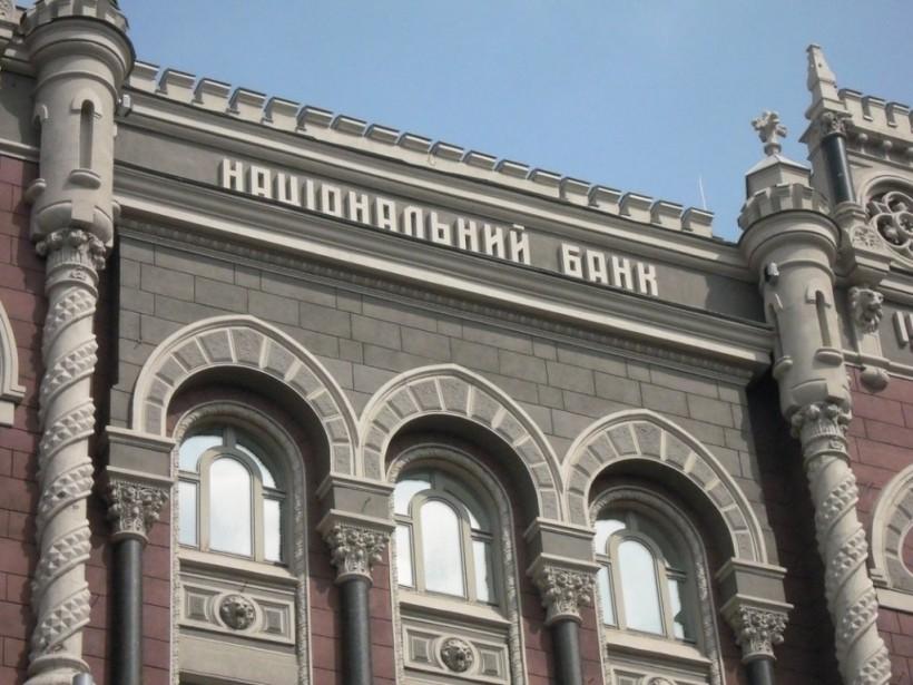Нацбанк дал прогноз по трудовой миграции из Украины