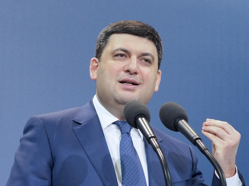 Украина рассчитывает получить второй транш ЕС в начале 2019 года – Гройсман