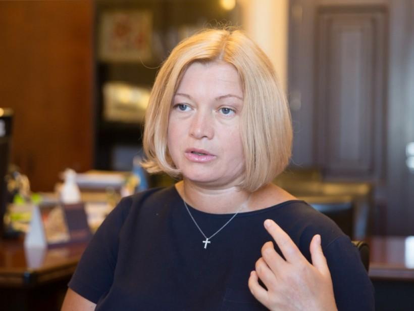 Украина выступила за перенос переговоров из Минска