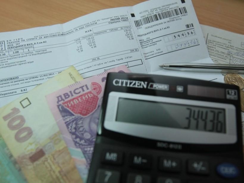 Экономист заявил о неминуемости роста задолженности населения за коммуналку