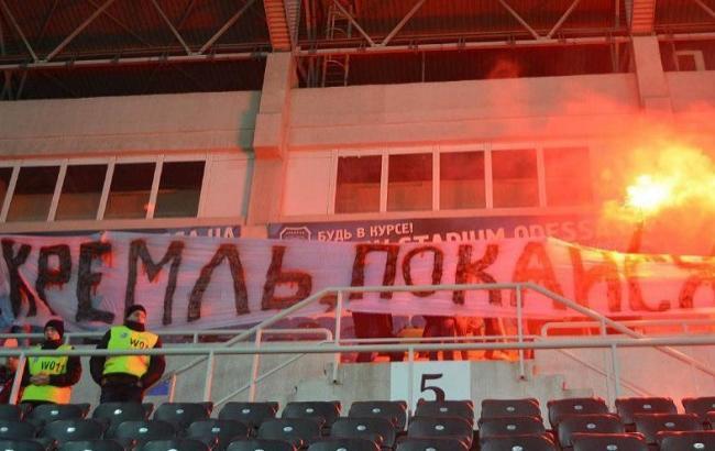 Стали известны подробности избиения футбольных фанатов в Одессе (ФОТО)