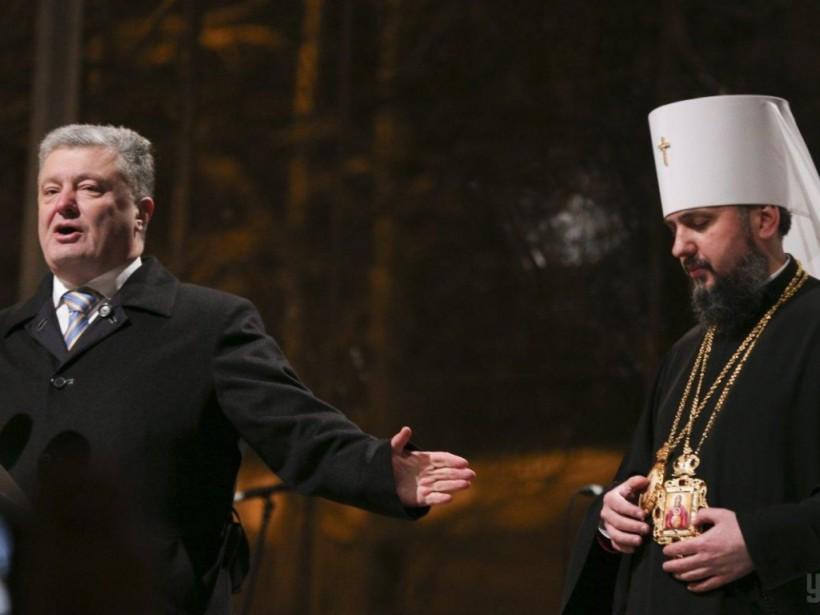 Пиар-собор: украинцев отвлекают от роста тарифов
