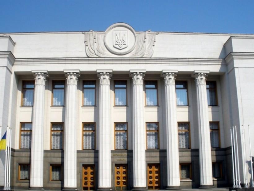 В Раде предложили сделать для украинцев еще один выходной