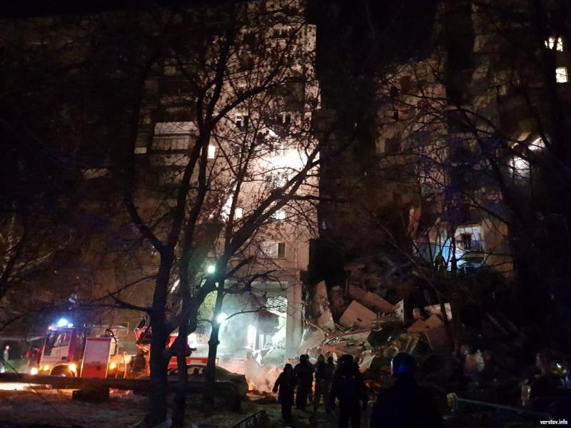 Взрыв в российском Магнитогорске: произошло обрушение подъезда многоэтажки, есть жертвы (ФОТО, ВИДЕО)