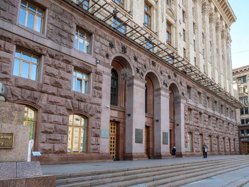 В. Бондаренко: «Бюджет Киева на 2019 год создан для людей»